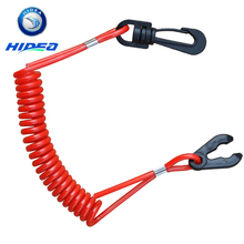 Hider Water Skiing Frameout Rope For Motor Racing Boat Motor Fishing Boats Elastic Rope For Engine Universal Switch High Quality(China)