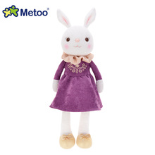 1 pc Metoo brand Purple embroidered skirt rabbits dolls sweet plush toy for Girls Birthday Christmas Gift cute Rabbits kids doll