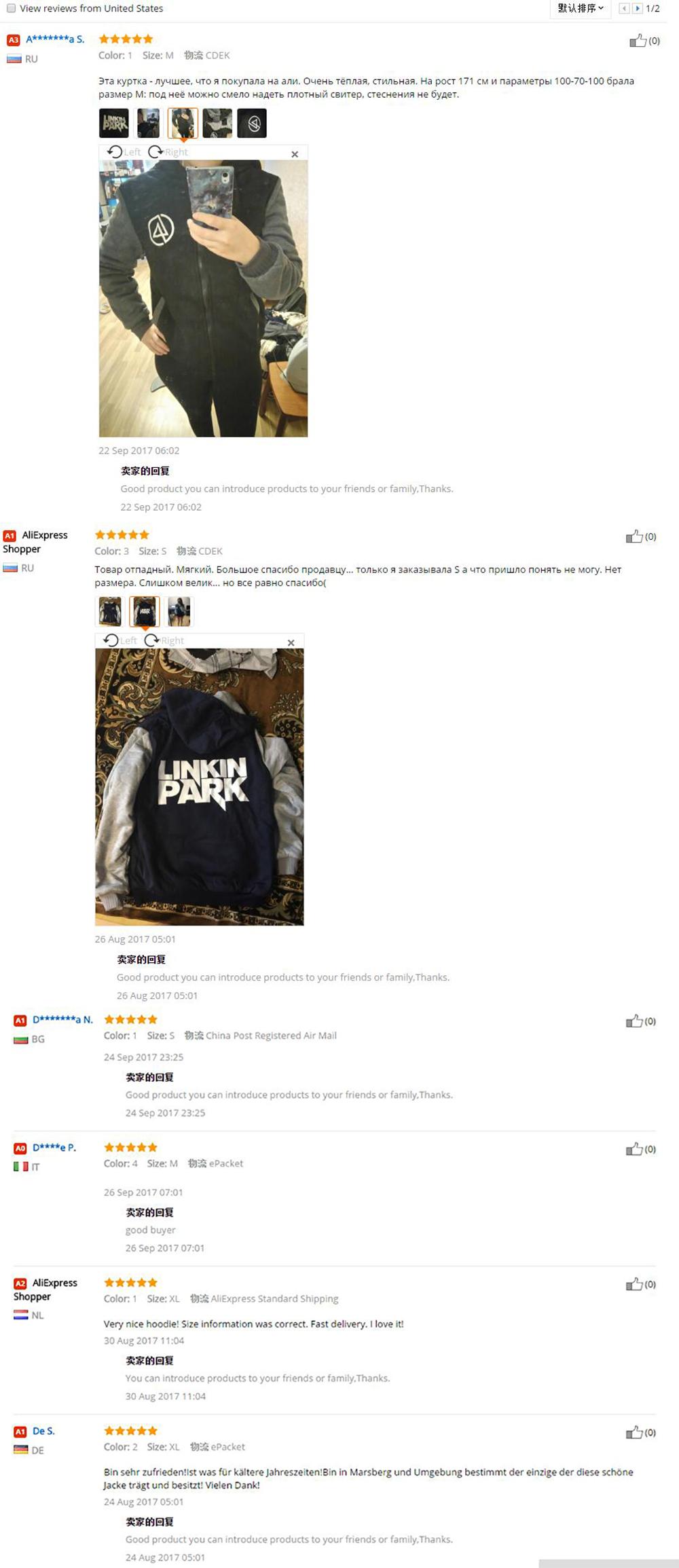 17 USA SIZE Men hoodies Linkin Park Adult Thicken Hoodie Zipper Sweatshirts Coat Jacket 8