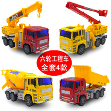 Concrete mixer truck crane model simulation large city children suit dumper truck toys(China)