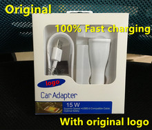 100 sets/ 100% Original usb Fast Car Charger Adapter +1.5M micro USB Cable For Samsung Galaxy S6 S7 Edge Note 4 5 With packaging