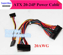 20AWG ATX 20-24P power cable 20Pin to 24pin(20+4) with dual sata connector for ITPS PSU Car Auto PC Computer Power 50pcs/lot