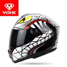 2017 Summer New YOHE Full Face motorcycle helmet ABS motocross full cover motorbike helmets model YH-966  size M L XL XXL