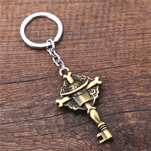 J Store Japanese Anime One Piece White Beard Bronze Cross Key Model Alloy Keychain Key Ring Holder for Boyfriend