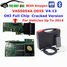 With Keygen Best VAS5054A OKI Full Chip VAS 5054A ODIS V4.13 Diagnostic Scanner VAS5054 ODIS VAS UDS OBD2 Bluetooth USB For VW(China)