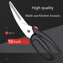 Free Shipping QWS Household Multifunctional Scissors Chicken Bone Meat Seafood Fish Bone Scissors Cutting Wire Paper Scissors