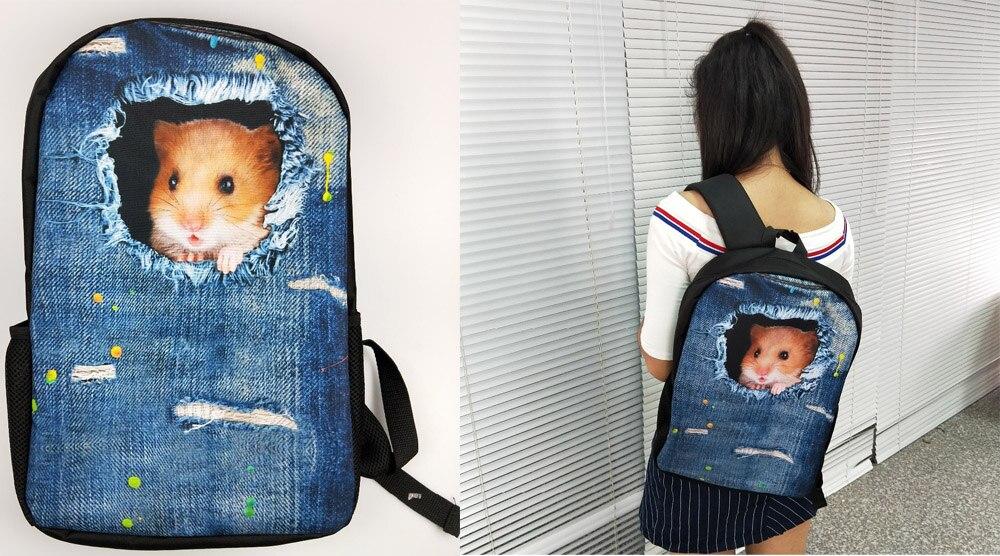 حقائب مدرسية 7