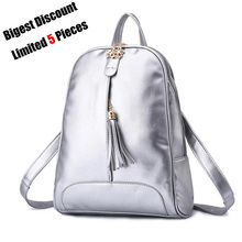 New Bags For Sale Fashion Leather Shell Silver Backpack Women Simple School Backpack For Teenager Brand Designer Bags Best Gift