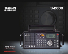 TECSUN S-2000 HAM Amateur Radio SSB Dual Conversion PLL FM/MW/SW/LW Air Band(China)