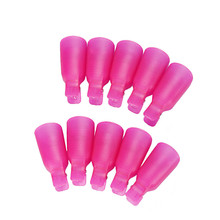 2017 new 10PC Plastic Nail Art Soak Off Cap Clip UV Gel Polish Remover Wrap Tool nail art soak gel nail cleaner Hot Pink