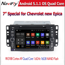 Quad-core android 5.1.1  1024*600 car GPS Navigation player For Chevrolet Captiva Epica Lova Optra car radio dvd stereo