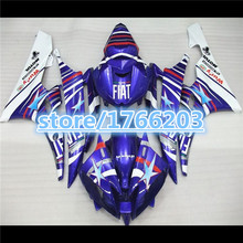HOT SALE For YAMAHA YZF-R6 06-07 Blue YZFR6 06 07 YZF 600 Blue white YZF R6 YZF600 2006 2007 Fairings.Toiletry kits(China)