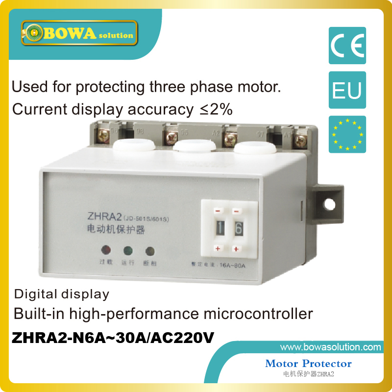 small curent Motor Protector against  fan motor  ZHRA2-N6A~30A/220V<br>