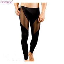 Coromose Men's Sexy Ultra-thin Long Johns Transparent Mesh See-thru Underwear Pants Tights Male Leggings for Autumn winter