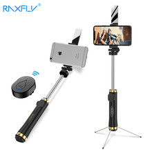 RAXFLY Mini Bluetooth Selfie Stick Foldable Tripod Mirror Remote Selfie Stick For IOS iPhone X 8 7 Plus Xiaomi Samsung Android(China)
