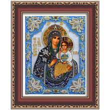 Megayouput 5d diy Diamond Painting cross stitch kits Rhinestones diamond Embroidery Religion Our Lady Picture Mosaic pattern gif(China)