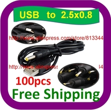 100 x Free Shipping 5V 2A USB to 2.5mm 0.8mm power cable for Tablet PC Q88 Ainol Venus Flytouch 3(China)