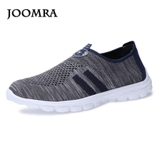 Joomra 2017 Summer Men Sneakers Mesh Breathable Sport Light Running Shoes For Male Trainers Walking Outdoor Sport Comfortable(China)