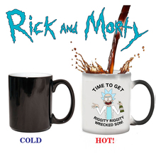 Light Magic Mug Rick and Morty Mugs 350ml color changing mug Cold Hot Heat Transforming Color Magic Tea Mug