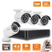 New products 1280* 720P HD 1200TVL Outdoor Security Camera System 720P HDMI CCTV Video Surveillance 4CH DVR Kit AHD Camera Set