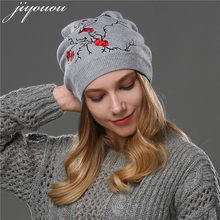 2017 cap women touca inverno Chinese style feminina winter embroidery wool knitted hat the female of the pom pom hats for women(China)