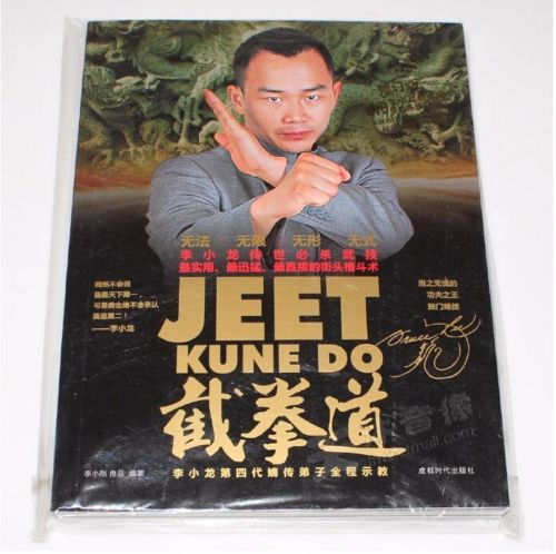 Jeet kune do bruce lee book