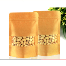 50pcs/lot 25cm*35cm+5cm*140micron Craft Paper Bag Candy Packing Bag Food Packaging Bags Paper