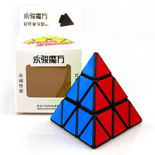 Classic Toys pyraminx Magic Speed Cube pyramid Cubo Magico professional Puzzle education toys for children