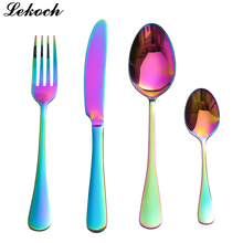 Rainbow Cutlery set Wedding Travel Cutlery Set 18/10 Stainless Steel Dinner Knife Fork Scoops Silverware Set Christmas gift(China)