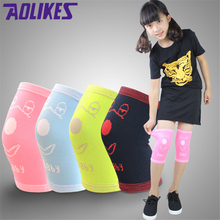 AOLIKES 1 Pair Knee Protection Dancing Children Knee Support Sports Basketball Cycling Breathable Knee Protector For Kids A-7116