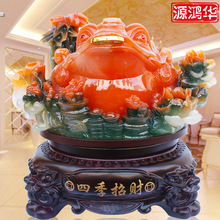 2016 Limited Jade Toad Handicrafts Seasons Lucky Ornaments Office Home Furnishing Resin Decoration Housewarming Gift(China)
