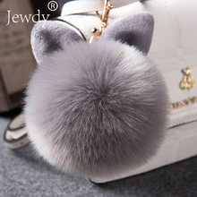 2017 Fur Pom Pom Keychains Fake Rabbit fur ball key chain porte clef pompom de fourrure fluffy Bag Charms bunny keychain Keyring(China)