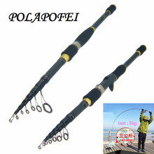 POLAPOFEI MH Carbon Fishing Lure Rod Telescopic Fishing Pole Spinning Rods Fly Casting Rod Peche Olta fit for shimano reel C79