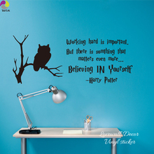 Harry Potter Inspiration Quote Wall Sticker Office Working Hard Believing yourself Motivation Quote Owl Branch Decal Kids Room(China)