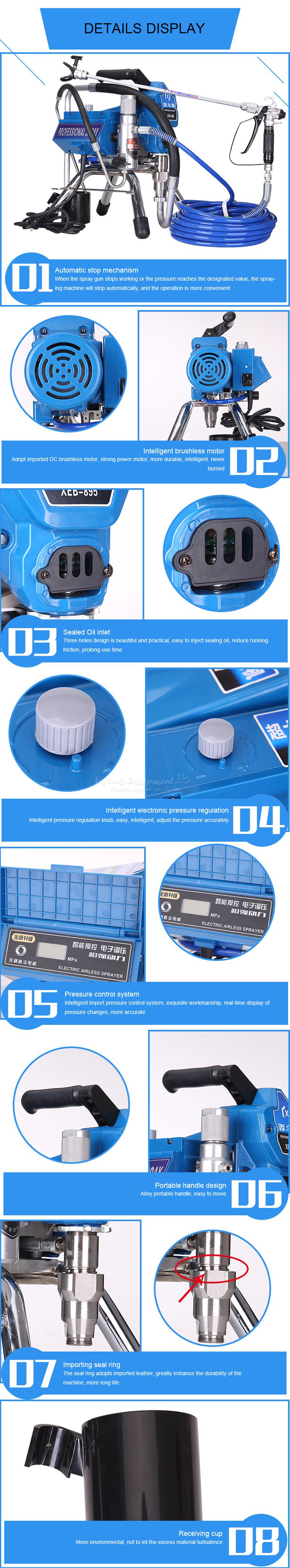 electric airless sprayer (6)