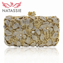 NATASSIE Women Evening Bag New Fashion Petals Shape Hasp Female Day Clutches Flower Pearl Ladies Gold Diamond Wedding Purses