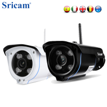 Local Shipping ! Sricam SP007 Wireless 720P HD Onvif 2.4 P2P Waterproof Vandalproof IR Outdoor Home Security IP Camera(China)