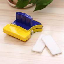 Double Sided Magnetic Window Cleaner Brush for Washing Windows Magnetic Brush for Washing of Glasses Household 0310
