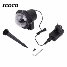 ICOCO Newest Remote 9W RGB LED Water Wave Ripple Effect Stage Light Lighting Laser Projector for Party Show 2017 Top Sale(China)