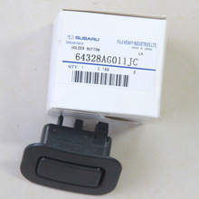 64328AG011JC New Genuine HOLDER BUTTON Button Holder Left-Hand For Forester(China)