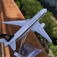 Terebo Singapore Airlines passenger plane B777 alloy model 16CM/6.3in