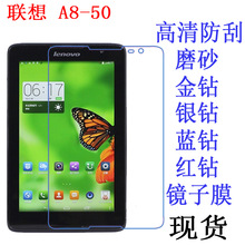 "Clear Screen Protector Film Anti-Fingerprint Soft Protective Film For  8"" Tablet PC Lenovo A5500 (A5500-h / A5500-f)"
