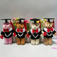 One piece, light brown, 15cm stuffed graduation jointed teddy bear pendent, plush graduation teddy bear, 4 styles to choose