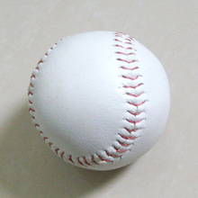 "Perimeter 23CM Dia 2.75"" Practice Training Baseball Leather Hardball PU Base Ball CS0010"