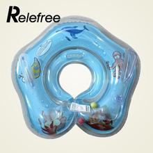 Relefree Cute Baby Kids Aid Infant Starfish Designed Swimming Neck Float Inflatable Tube Ring Bath Safety New 2017(China)
