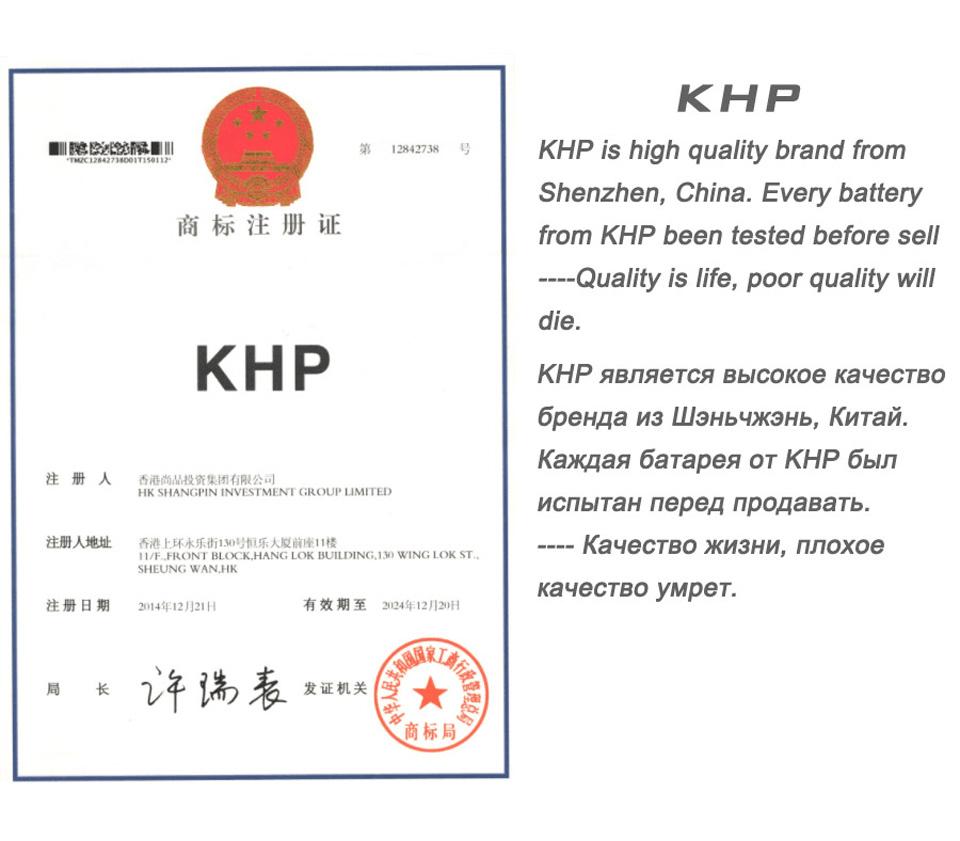 NEW 2017 100% Original KHP Phone Battery For iPhone 6 Capacity 1810mAh Repair Tools 0 Cycle Replacement Mobile Batteries Sticker (8)
