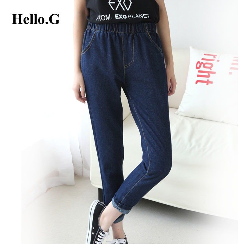 2017 Plus Size XXXXXL Elastic High Waist Boyfriend Jeans Women Denim Pants Cuffs Denim Jeans Female Denim Harem Pencil TrousersОдежда и ак�е��уары<br><br><br>Aliexpress