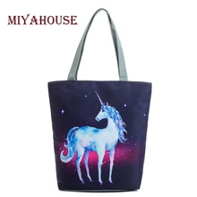 Miyahouse Cartoon Horse Printed Tote Handbag Bag Female Colorful Galaxy Space Design Beach Bag Lady Daily Use Shoulder Bag(China)