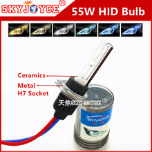 Car External Light SKYJOYCE AC 55W H7 metal base H3 3000K ceramic H11 5000K 10000K 8000K 6000K 9005 9006 880 H1 4300K hid bulb(China)