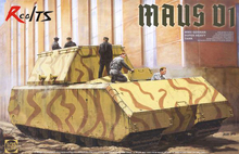 RealTS Takom 1/35 WWII German Super Heavy Tank Maus V1 #2049(China)